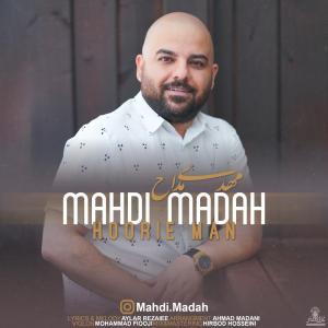 Mahdi Madah Hoorie Man