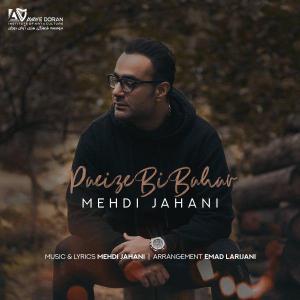 Mehdi Jahani Paeize Bi Bahar