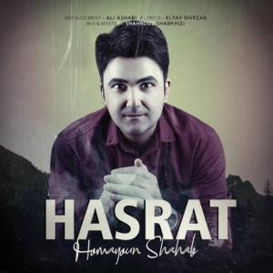 Homayoun Shahab Hasrat