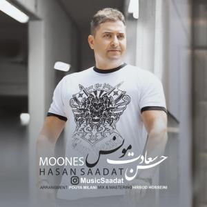 Hasan Saadat Moones