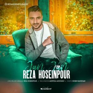 Reza Hoseinpour Jan Jan