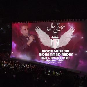 Mohammad Radan Mosighi Sal