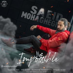 Saeid Mohaghegh Mahal