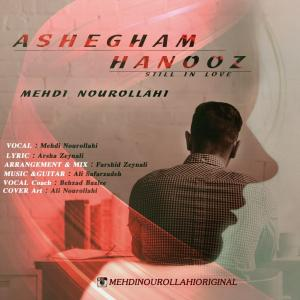 Mehdi Nourollahi Ashegham Hanooz