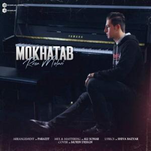 Reza Molaei Mokhatab