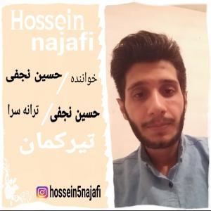 Hossein Najafi Tirkaman