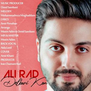 Ali Rad Delbari Kon