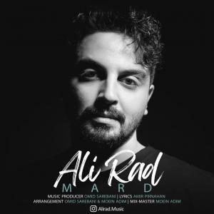 Ali Rad Mard