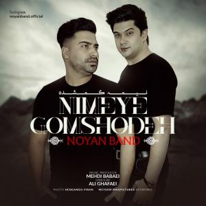 Noyan Band Nimeye Gomshodeh