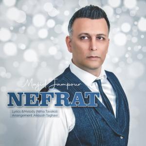 Majid Jampour Nefrat