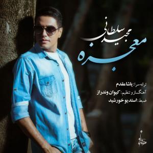 Majid Soltani Mojezeh