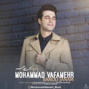 Mohammad Vafamehr Banoo Janam