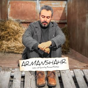 Farzad Fattahi Arman Shahr