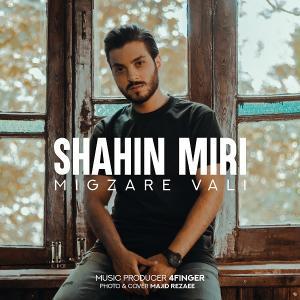 Shahin Miri Migzare Vali