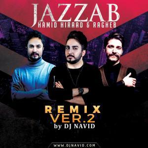 Dj Navid Jazzab Remix (Version 2)