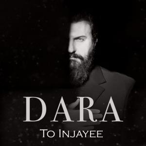 Dara Recording Artist To Injayee