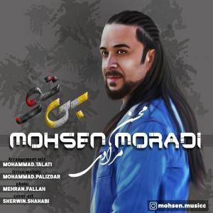 Mohsen Moradi Bi To