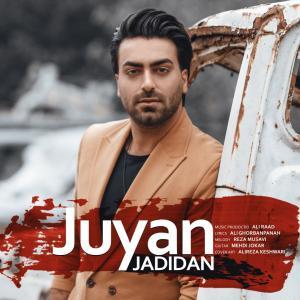 Juyan Jadidan