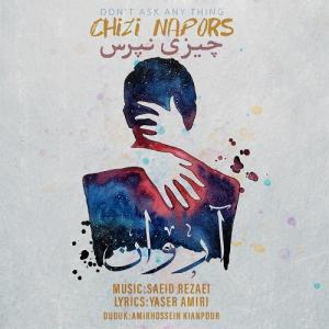 Arvan Chizi Napors