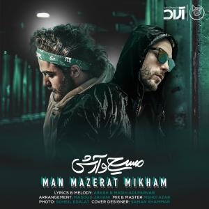 Masih And Arash – Man Mazerat Mikham