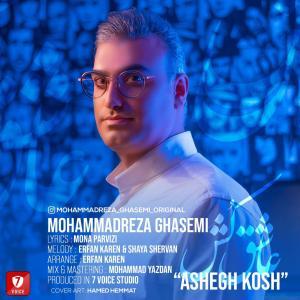 Mohammadreza Ghasemi Ashegh Kosh