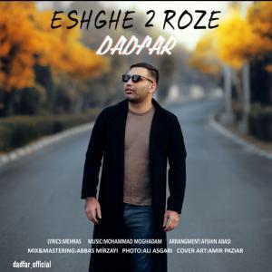Dadfar Eshghe 2 Roze