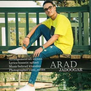 Arad Jadoogar