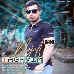 Kami Najafi Taghvim