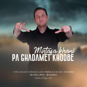 Mostafa Khani Pa Ghadamet Khoobe