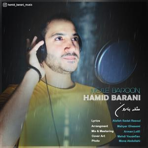 Hamid Barani Mesle Baroon