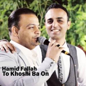 Hamid Fallah To Khoshi Ba On