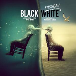 Khouran Black & White