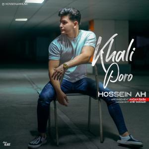 Hossein Ah Poro Khali