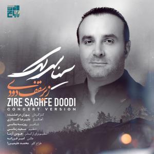 Sina Sarlak Zire Saghfe Doodi (Live)