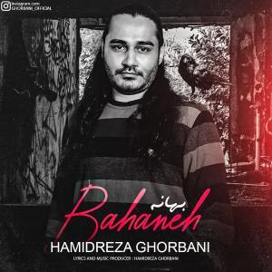 Hamidreza Ghorbani Bahaneh
