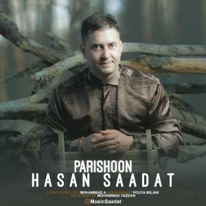 Hasan Saadat Parishoon