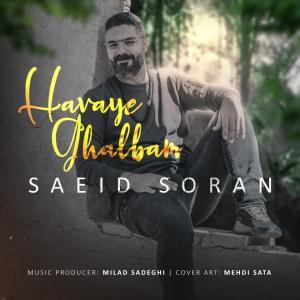 Saeid Soran Havaye Ghalbam
