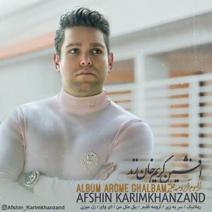 Afshin Karimkhanzand Zol Mizani