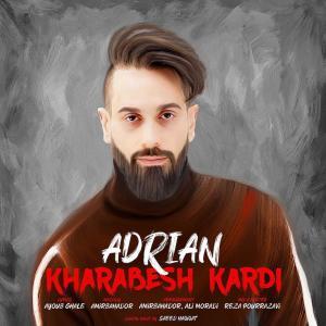 Adrian Kharabesh Kardi