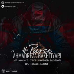 AhmadReza Bakhtiyari Parse