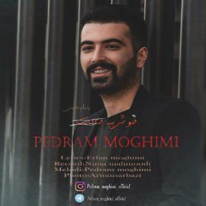 Pedram Moghimi Khosh Be Halet