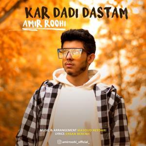 Amir Roohi Kar Dadi Dastam