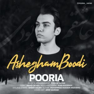 Pooria Ashegham Boodi