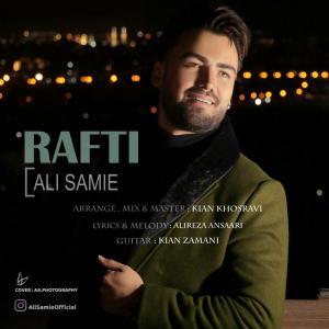 Ali Samie Rafti