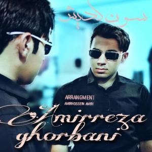 Amir Reza Ghorbani Son Gedish