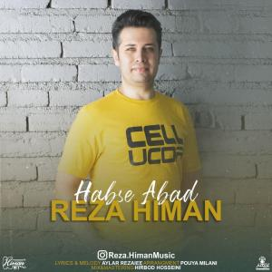 Reza Himan Habse Abad