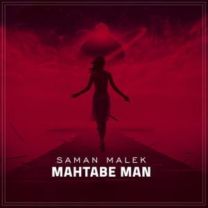 Saman Malek Mahtabe Man