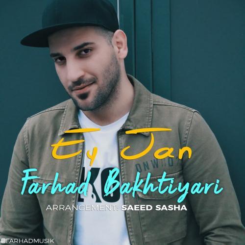 Farhad Bakhtiyari Ey Jan