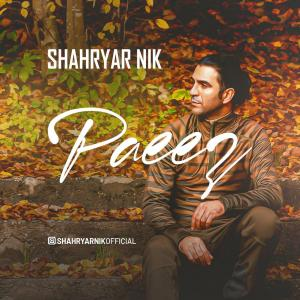 Shahryar Nik Paeez