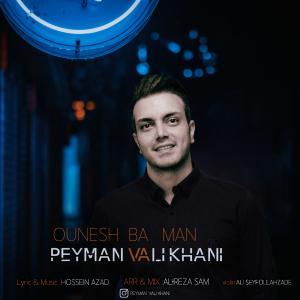 Peyman Valikhani Ounesh Ba Man